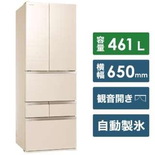 冷蔵庫 グレインアイボリー GR-T460FZ-UC [6ドア /観音開きタイプ /461L] [冷凍室 104L]《基本設置料金セット》