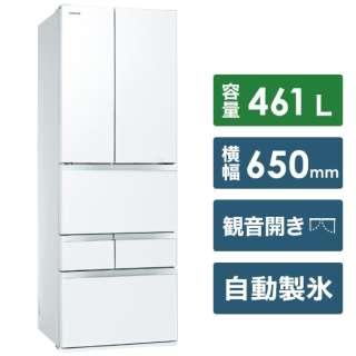 冷蔵庫 VEGETA(ベジータ)FZシリーズ クリアグレインホワイト GR-T460FZ-UW [6ドア /観音開きタイプ /461L] [冷凍室 104L]《基本設置料金セット》