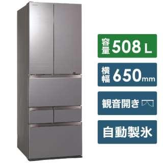 冷蔵庫 VEGETA(ベジータ)FZシリーズ アッシュグレージュ GR-T510FZ-ZH [6ドア /観音開きタイプ /508L] [冷凍室 117L]《基本設置料金セット》