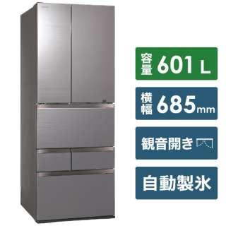 冷蔵庫 VEGETA(ベジータ)FZシリーズ アッシュグレージュ GR-T600FZ-ZH [6ドア /観音開きタイプ /601L] [冷凍室 142L]《基本設置料金セット》