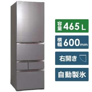 冷蔵庫 VEGETA(ベジータ)GZシリーズ アッシュグレージュ GR-T470GZ-ZH [5ドア /右開きタイプ /465L] [冷凍室 107L]《基本設置料金セット》