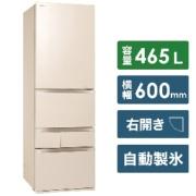 冷蔵庫 VEGETA(ベジータ)GZシリーズ グレインアイボリー GR-T470GZ-UC [5ドア /右開きタイプ /465L]