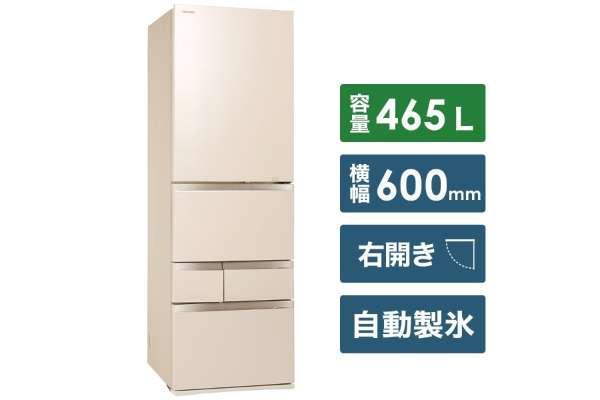 2位 東芝「GZシリーズ」6ドア冷蔵庫 GR-T470GZ(465L/冷凍室107L)
