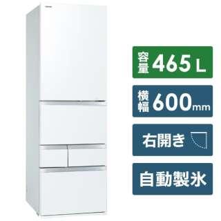 冷蔵庫 クリアグレインホワイト GR-T470GZ-UW [5ドア /右開きタイプ /465L] [冷凍室 107L]《基本設置料金セット》