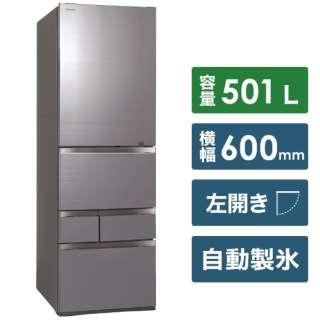 冷蔵庫 アッシュグレージュ GR-T500GZL-ZH [5ドア /左開きタイプ /501L] [冷凍室 117L]《基本設置料金セット》
