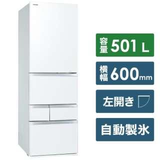 冷蔵庫 VEGETA(ベジータ)GZシリーズ クリアグレインホワイト GR-T500GZL-UW [5ドア /左開きタイプ /501L] [冷凍室 117L]《基本設置料金セット》
