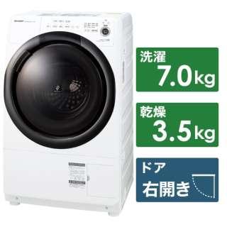 ドラム式洗濯乾燥機 ホワイト系 ES-S7F-WR [洗濯7.0kg /乾燥3.5kg /ヒーター乾燥 /右開き]