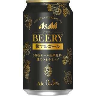 ビアリー 350ml 24本【微アルコール】