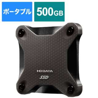 SSPH-UA500K 外付けSSD USB-A接続 (PS5/PS4対応) スモーキーブラック [500GB /ポータブル型]