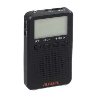 デジタルポケットラジオ ブラック AR-DP35B [AM/FM /ワイドFM対応]