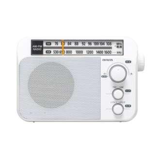 ホームラジオ ホワイト AR-A10W [AM/FM /ワイドFM対応]