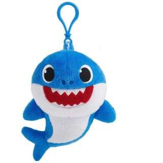 Singing Plush Clip Daddy Shark