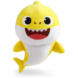 "18"" Plush Doll Baby Shark"