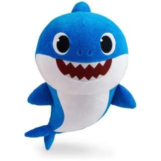 "18"" Plush Doll Daddy Shark"
