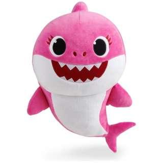"18"" Plush Doll Mommy Shark"