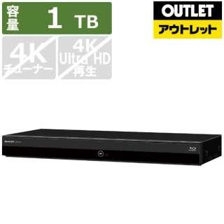 【アウトレット品】 2B-C10CT1 ブルーレイレコーダー AQUOS(アクオス) [1TB /3番組同時録画] 【生産完了品】