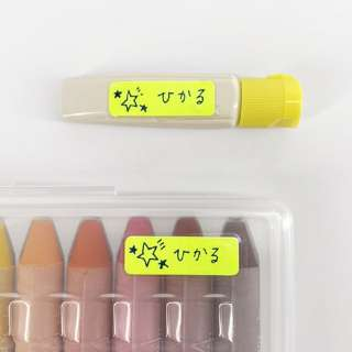 LB-NM16MYK-YK 〔手書き用〕お名前シール 0.007mm(36x12mm) イエロー蛍光色 [はがき /5シート /16面 /マット]