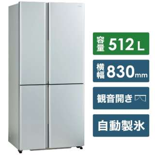 冷蔵庫 TZシリーズ サテンシルバー AQR-TZ51K-S [4ドア /観音開きタイプ /512L] [冷凍室 180L]《基本設置料金セット》