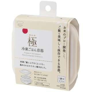 極冷凍ごはん容器 K745W [約280ml]