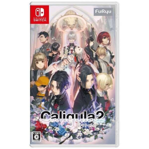 【予約特典付き】 Caligula2 通常版 【Switch】