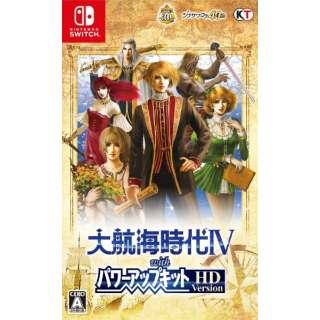 大航海時代IV with パワーアップキット HD Version 通常版 【Switch】