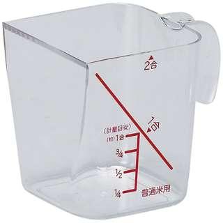 量HAKARI 米計量カップ(2合用) CC-1530