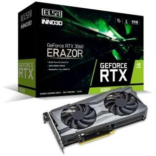 グラフィックボード GeForce RTX 3060 ERAZOR [12GB /GeForce RTXシリーズ]