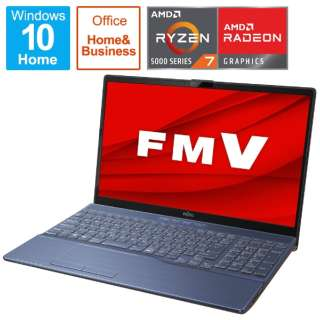 FMVA50F1L ノートパソコン LIFEBOOK AH50/F1 メタリックブルー [15.6型 /AMD Ryzen 7 /SSD:256GB /メモリ:8GB /2021年春モデル]