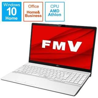 ノートパソコン LIFEBOOK AH42/F1 プレミアムホワイト FMVA42F1W [15.6型 /AMD Athlon /メモリ:4GB /SSD:256GB /2021年春モデル]
