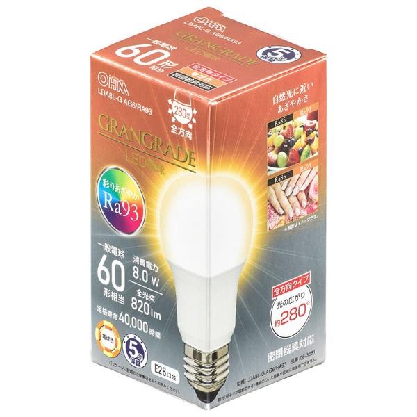 LED電球 (85)