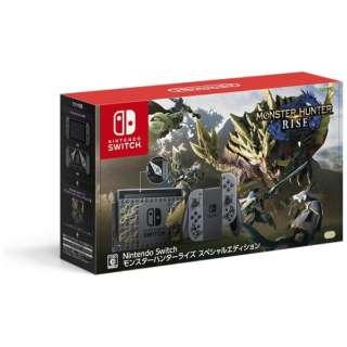 Nintendo Switch モンスターハンターライズ スペシャルエディション [ゲーム機本体][送料無料対象外商品]