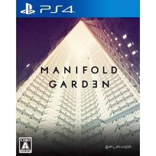 マニフォールド ガーデン 【PS4】
