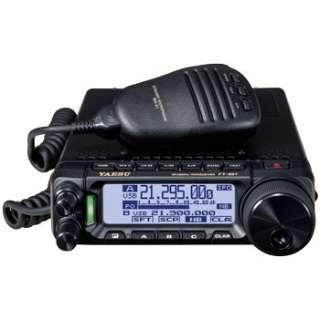 HF/50MHz帯オールモードトランシーバー FT-891M