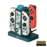 ポケットモンスター Joy-Con 充電スタンド + PCハードカバーセット for Nintendo Switch AD13-001 【Switch】