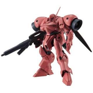 ROBOT魂 [SIDE MS] AGX-04 ガーベラ・テトラ ver. A.N.I.M.E. 【発売日以降のお届け】