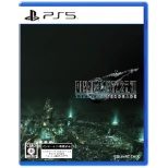 ファイナルファンタジーVII リメイク インターグレード 【PS5】