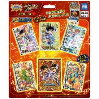 ドラゴンクエスト ダイの大冒険クロスブレイド ギガつよセット 竜の戦い!!編