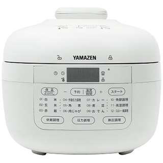 マイコン電気圧力鍋【容量2.2L】 YPCB-M220-W