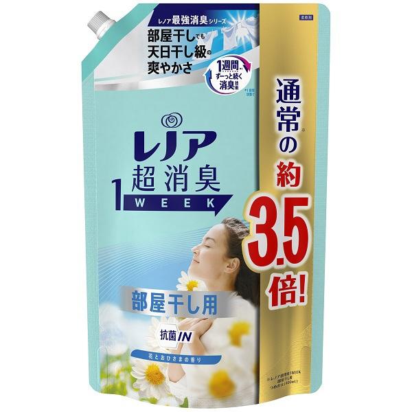P&G レノア 超消臭1WEEK 部屋干し 花とおひさまの香り 詰め替え 1390ml 1セット(2個) 柔軟剤 P&G