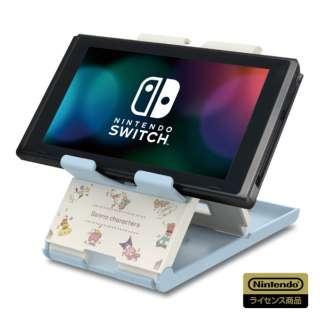 サンリオキャラクターズ プレイスタンド for Nintendo Switch AD27-002 サンリオキャラクターズ プレイスタンドNSW AD27-002
