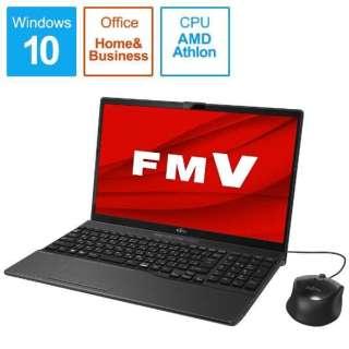【アウトレット品】 FMVA42E1B1 ノートパソコン FMV LIFEBOOK AH42/E1 ブライトブラック [15.6型 /AMD Athlon /SSD:256GB /メモリ:4GB /2020年5月モデル] 【外装不良品】