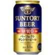 [4月13日発売]サントリーの糖質0ビール!