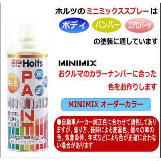 カーペイント MINIMIX AQUA DREAM Holts製オーダーカラー [ ルノー ] [ 純正カラーナンバー205312 ] 260ml NOIR NOCTURNE AD-MMX08581