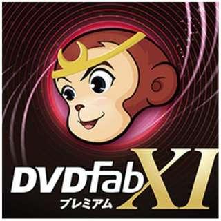 DVDFab XI プレミアム [Windows用] 【ダウンロード版】