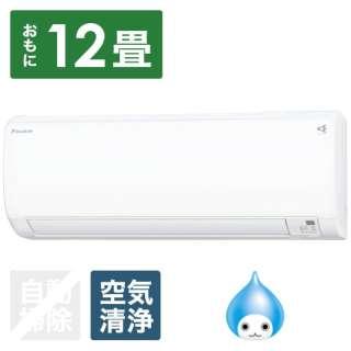 AN36YEBKS-W エアコン 2021年 EBKシリーズ ホワイト [おもに12畳用 /100V] 【標準工事費込み】