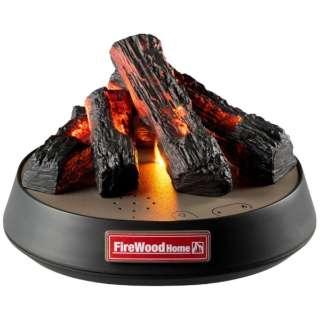 FireWood Home 【発売日以降のお届け】