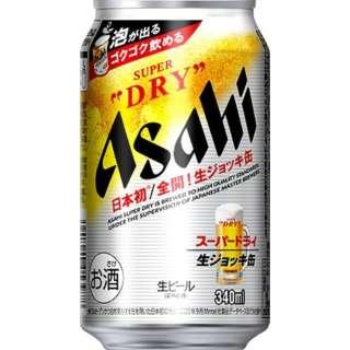 スーパードライ 生ジョッキ缶 340ml 24本【ビール】