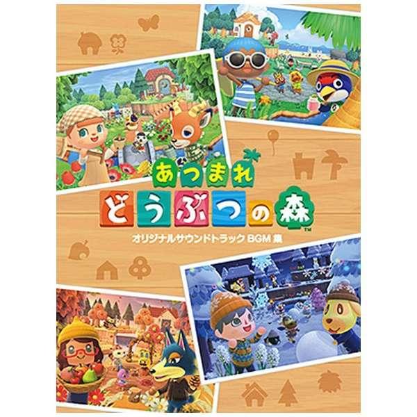 (ゲーム・ミュージック)/ 「あつまれ どうぶつの森」オリジナルサウンドトラック BGM集 【CD】