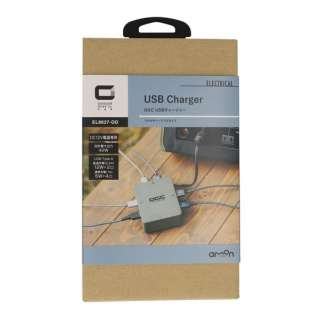OGC USBチャージャー 8627