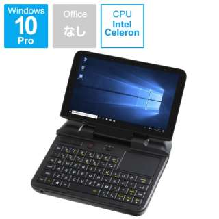 N4120-8/256G ノートパソコン GPD Micro PC [6.0型 /intel Celeron /SSD:256GB /メモリ:8GB /2021年3月モデル]